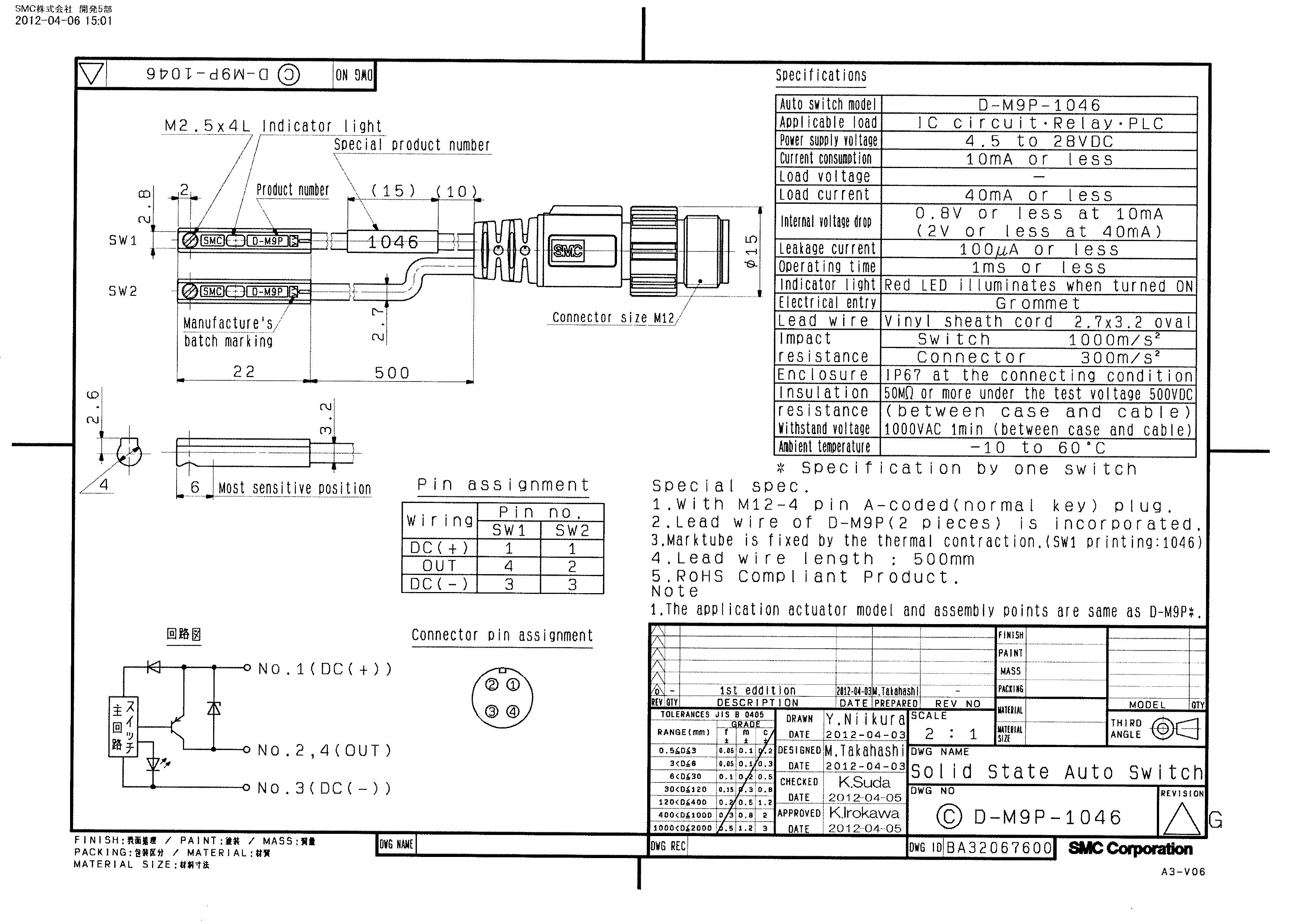 Niedlich 208v Stecker Schaltplan Ideen - Der Schaltplan - triangre.info