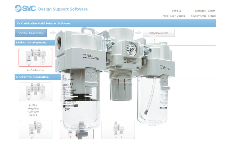 Конфигуратор оборудования для подготовки сжатого воздуха
