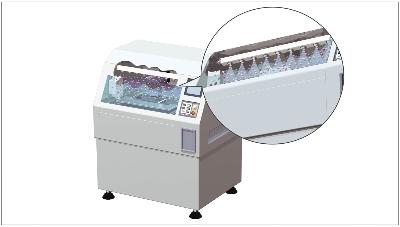 Оборудование для резки материалов